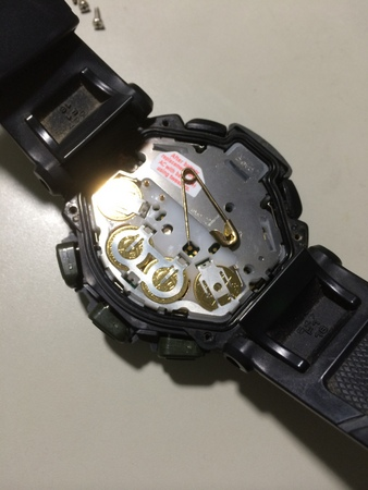 G-SHOCK change battery