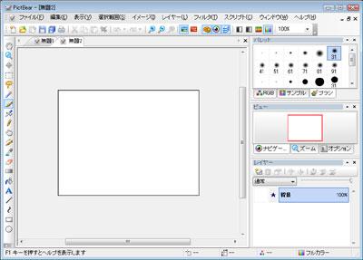 タブもレイヤーも使える高機能なフリーのペイントソフト「Pict Bear」