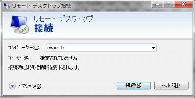 Windows2000serverにリモートデスクトップ接続したら勝手にプリンターが登録されて困ったことになった話