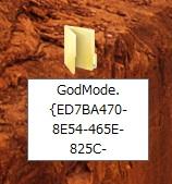 Windows7 / Vistaに管理機能のショートカット一覧(GodMode)を表示させるTIPS