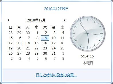 特別なソフトを使わずにファイルの作成日時を変更する方法は?