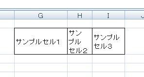 エクセルでセルをコピーするときに同じ列幅にしたい場合は?