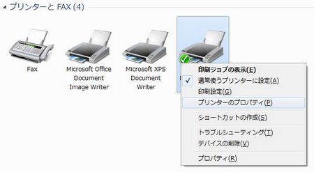 印刷設定を個々のファイルごとではなく全文書にデフォルトで適用する方法