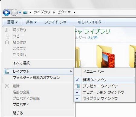 フォルダやファイルが削除できない場合の対処方法