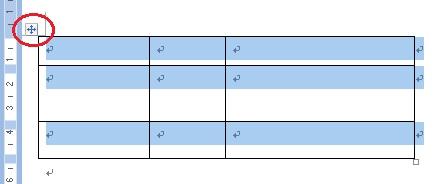マイクロソフト ワードで表の行の高さと列の幅を揃える方法(表の枠の均等割り付け)