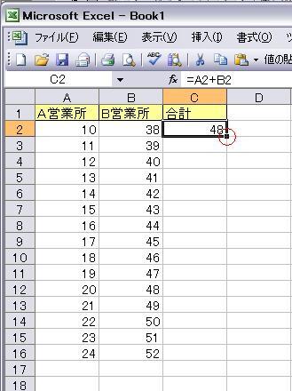 エクセルのオートフィルで連続データが入力できないときにチェックすべき2つのポイント