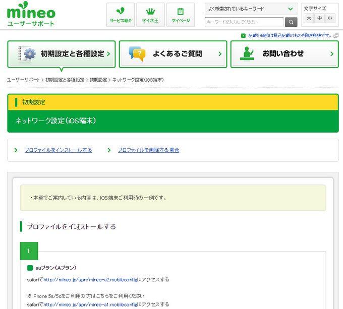 mineo000017.BMP