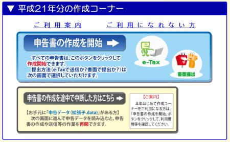 CropperCapture[6]Thumbnail.jpg