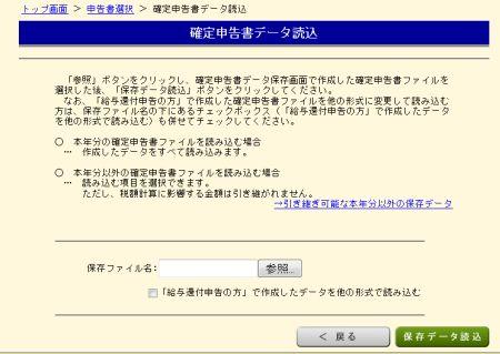 CropperCapture[3]Thumbnail.jpg