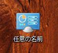 日本語で設定完了