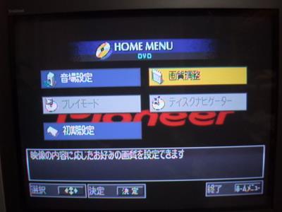 menu japanese
