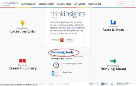 Planning tools をクリック
