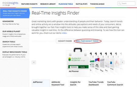 Real-Time insights FinderのREAL-TIME INSIGHT TOOLSをクリック