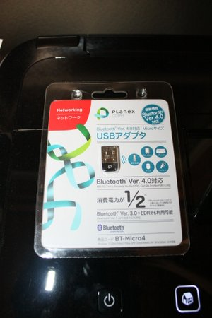 1.PLANEX Bluetoothアダプター BT-MICRO4
