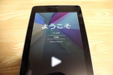 10日本語を選択します.JPG