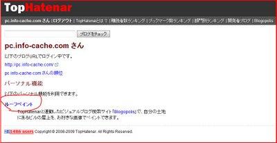 Capture7.JPG