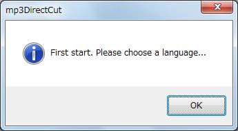言語選択の注意書きダイアログ