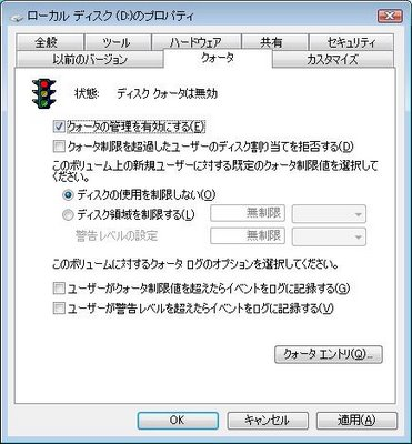 quota_a.jpg