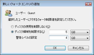 quota_e.jpg