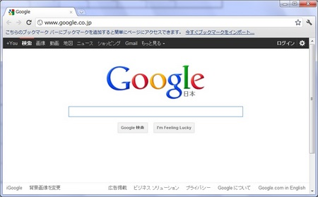 Google Chromeベースの軽量高速ブラウザ「Iron」