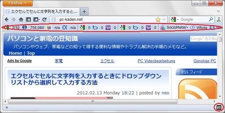 WebRankToolbar