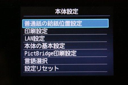 6.Bluetoothアダプターが認識されていない