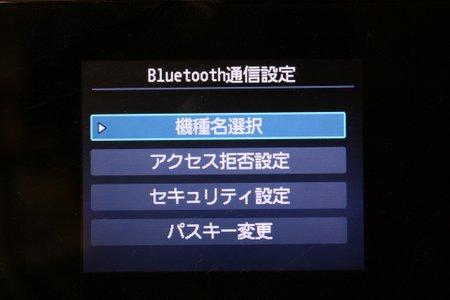 8.機種名選択画面